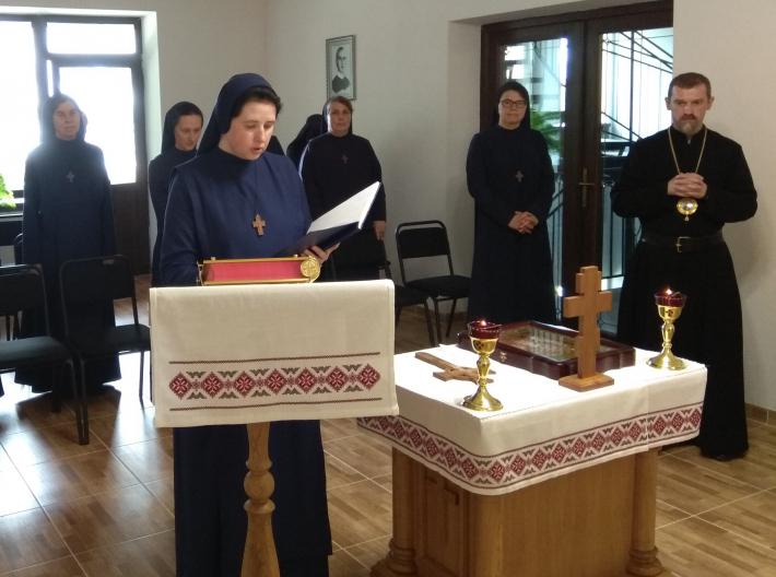 Повідомлення про Генеральну виборчу капітулу Згромадження сестер Пресвятої Богородиці Фатімської