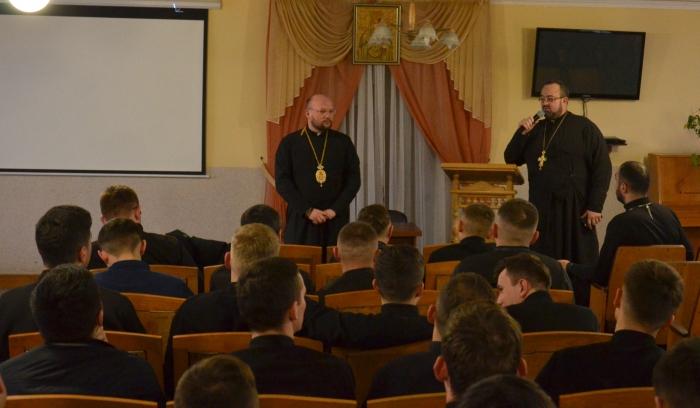 Голова Пасторально-міграційного відділу розповів про місійну діяльність УГКЦ студентам Тернопільської семінарії