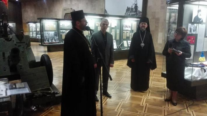 У Києві вперше на виставці представили особисті речі Блаженнішого Любомира