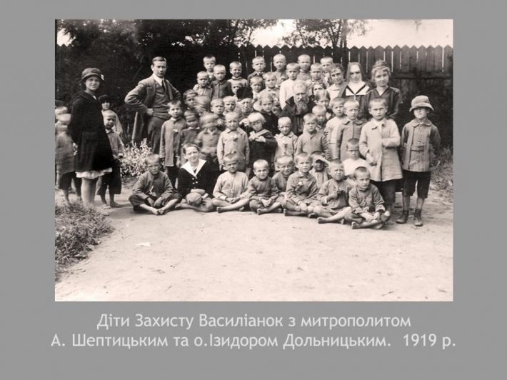 Національний музей у Львові імені А. Шептицького запрошує дітей відвідувати заходи, присвячені пам'яті видатного митрополита
