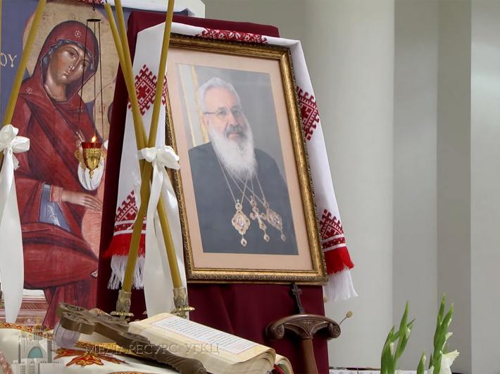 Владика Богдан Дзюрах: «Закликаю вас в ім'я пам'яті Блаженнішого Любомира чинити добро і усміхатися навіть крізь захисні маски»