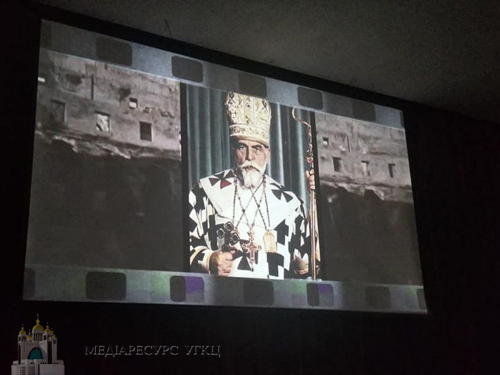 Фільм «Блаженніший» презентували в осідку Товариства «Свята Софія» США