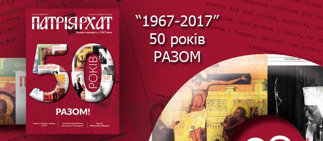 У Києві відбудеться відкритий семінар на тему «Церква в епоху постправди»