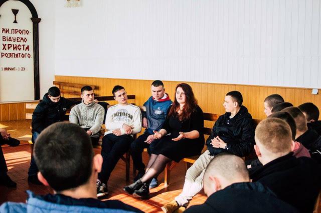 Нова концепція повернення неповнолітніх правопорушників до суспільного життя потребує доброчинної і молитовної підтримки