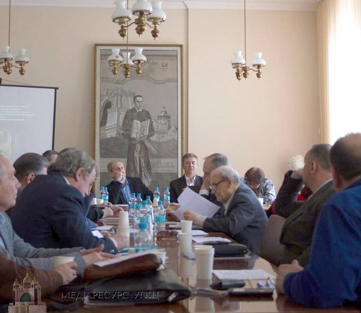 У Києві відбувся колоквіум «Ідея софійності української культури та Київської Церкви»