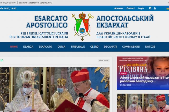 Апостольський екзархат в Італії оновлює свої медійні ресурси