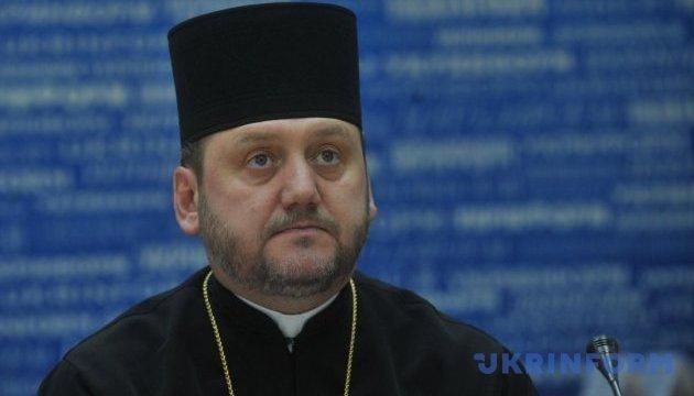 Українські релігійні організації вимагають визнання статусу неприбутковості