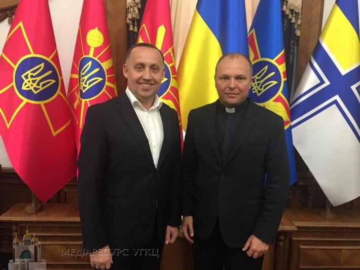 Адміністратор Патріаршої курії провів зустріч із заступником міністра оборони України