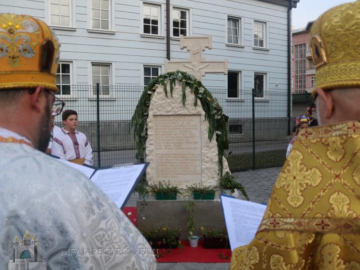 У Боснії встановили пам'ятний хрест монахам студитам УГКЦ