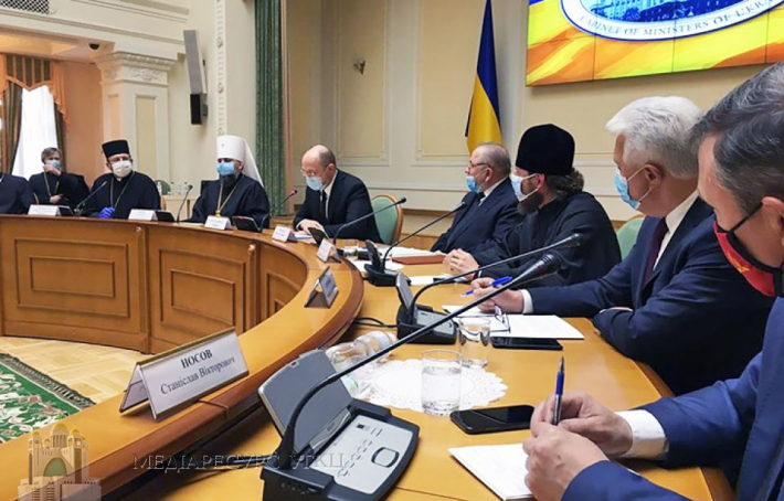 «Не можуть гроші бути цінніші за людське життя», ‒ Глава УГКЦ під час зустрічі Всеукраїнської ради Церков з Прем'єр-міністром України