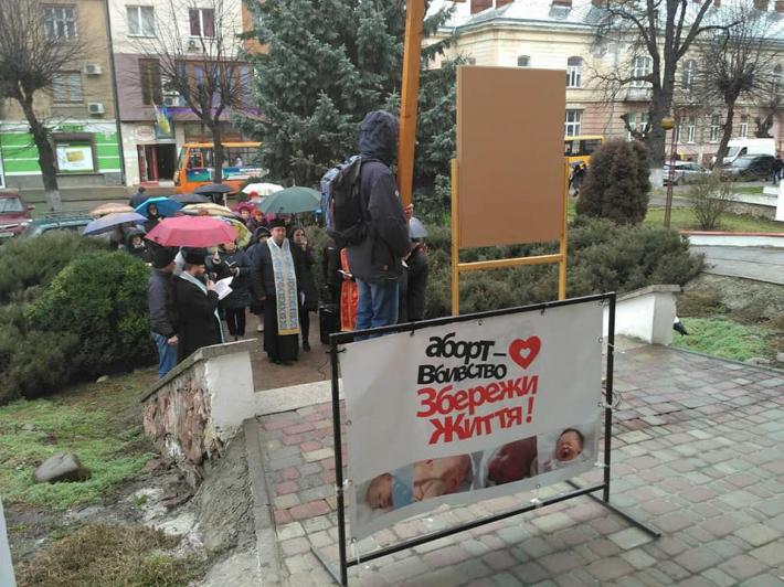 В Івано-Франківську провели молитву за абортованих дітей