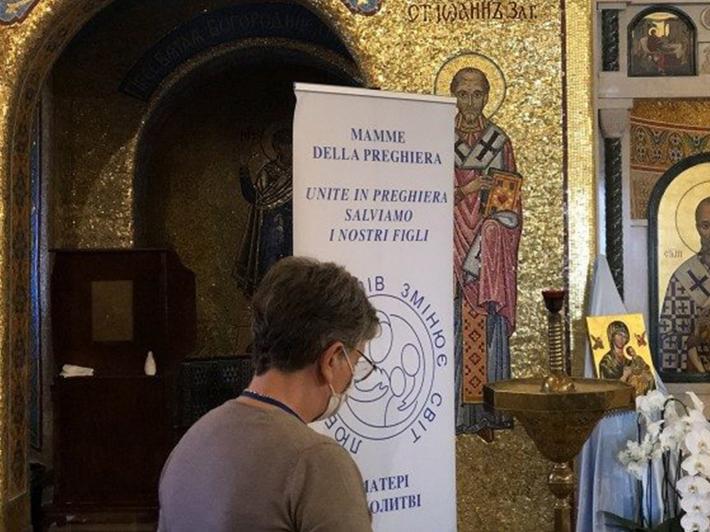 Італійські й українські «Матері в молитві» відсвяткували в Римі свій ювілей