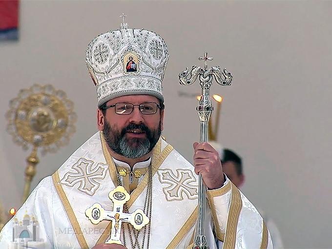 Блаженніший Святослав: «Не можна бути трішки на боці зла і трішки на боці добра»