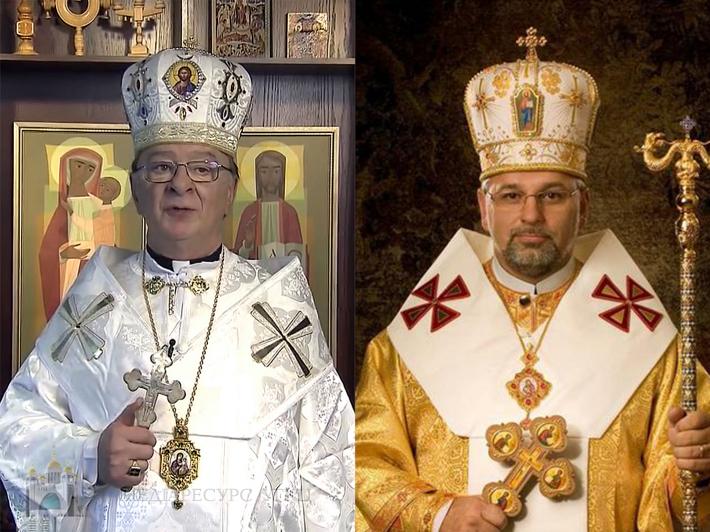 Для Торонтонської єпархії Вінніпезької митрополії УГКЦ в Канаді призначено апостольського адміністратора
