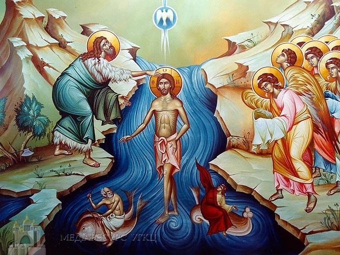 Розклад трансляцій богослужінь з нагоди свята Богоявлення з Патріаршого собору Воскресіння Христового