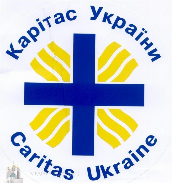 БФ «Карітас» у Дрогобичі на Великдень нагодував безпритульних та потребуючих міст