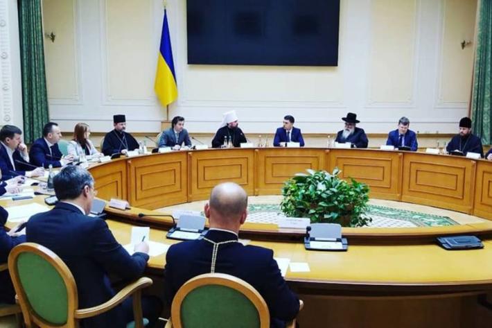 Владика Богдан Дзюрах у складі ВРЦіРО взяв участь у зустрічі із Прем'єр-міністром України Володимиром Гройсманом
