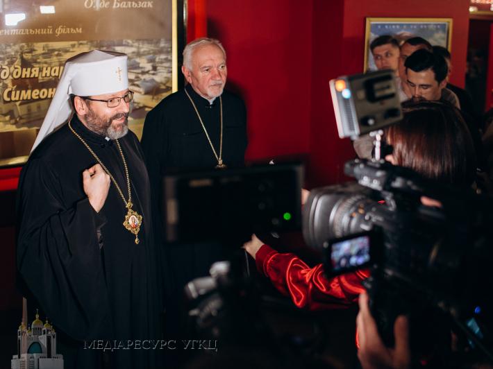 «Симеон Лукач є частиною особистої історії кожного з нас», — Блаженніший Святослав в Івано-Франківську