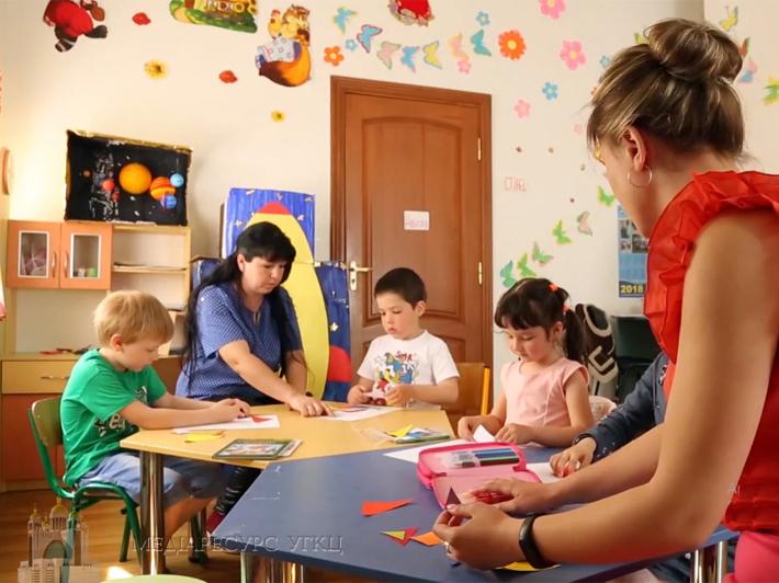 Як у Дрогобичі допомагають соціалізуватися молодим людям з особливими потребами