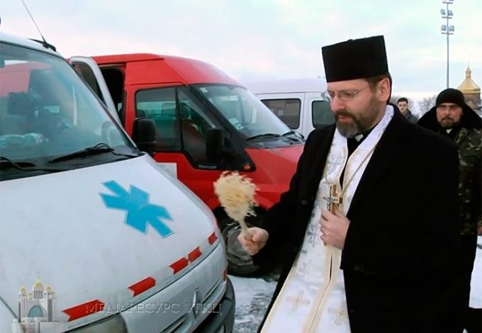 13 грудня – молитва за Главу УГКЦ та збір коштів для фонду «Андріїв гріш»
