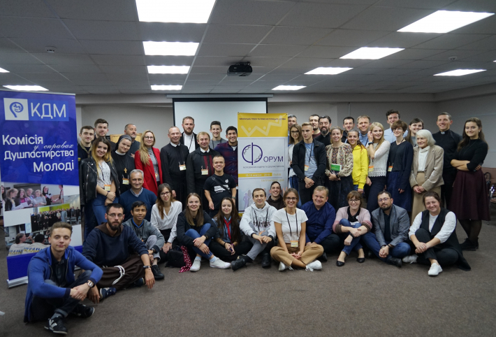 ІІ Всеукраїнський форум католицьких молодіжних лідерів та душпастирів