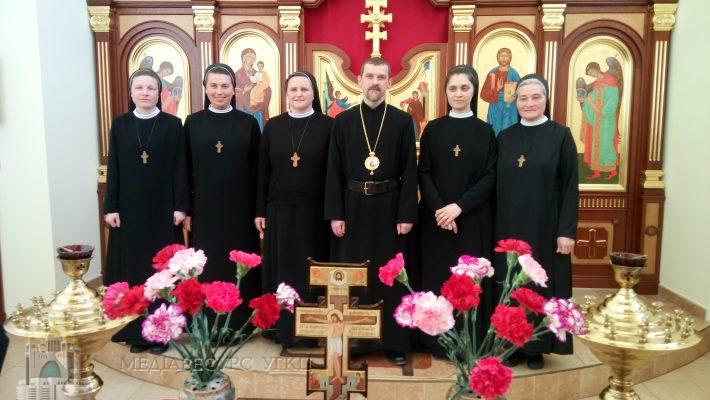 Закінчилася ХІХ Виборча капітула у Згромаджені сестер Пресвятої родини