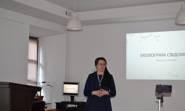 У Львові відбувся тренінг «Інтегральна екологія: благородна участь у творчих діяннях Бога»