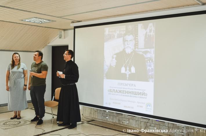 Франківцям презентували новий фільм про Патріарха Йосифа Сліпого (фоторепортаж)