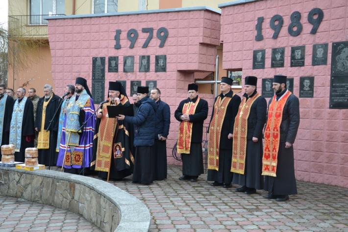 У Коломиї молитовно відзначили тридцяту річницю виведення військ з Афганістану