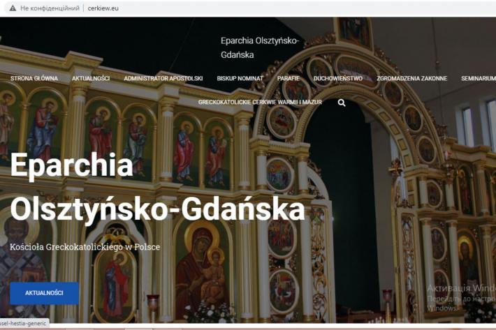 Новоутворена Ольштинсько-Гданська єпархія презентує офіційний сайт