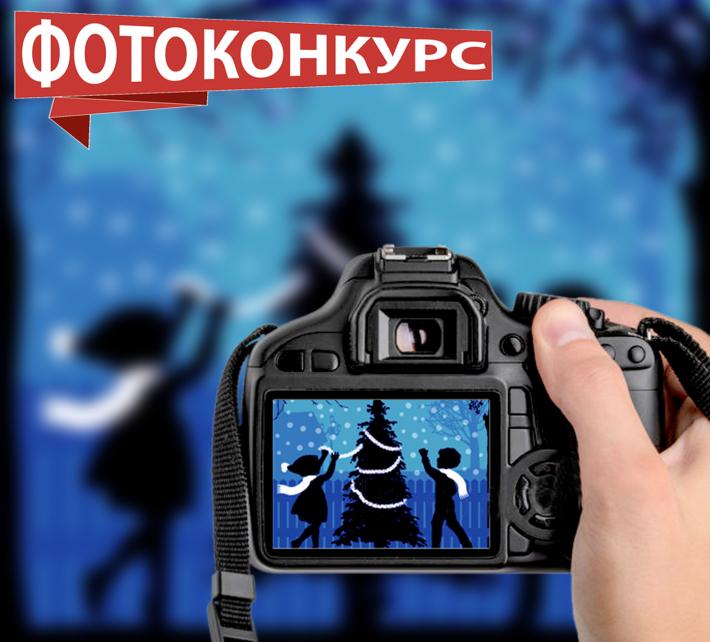 Бюро УГКЦ з питань екології оголошує Всеукраїнський екологічний конкурс «Різдвяне дерево крізь об'єктив віри»