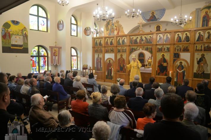 У Бельгії відсвяткували 70-ліття української міграції
