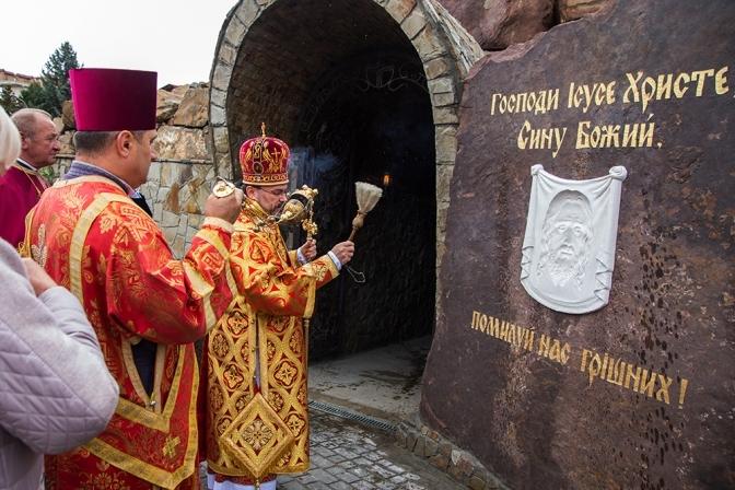 У центрі Трускавця владика Ярослав Приріз освятив каплицю Гробу Господнього