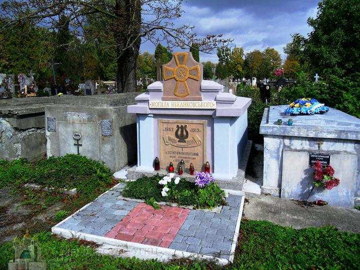 У Стрийській єпархії вшановуватимуть видатного уродженця краю — отця Остапа Нижанківського