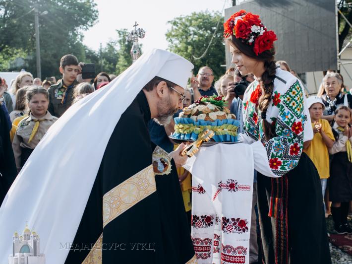 Галич вітає Патріарха Святослава