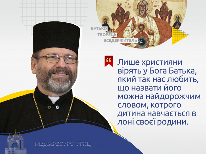 We honor every human life because we believe in God, who is the Source of life, the Head of the UGCC said in a video catechesis