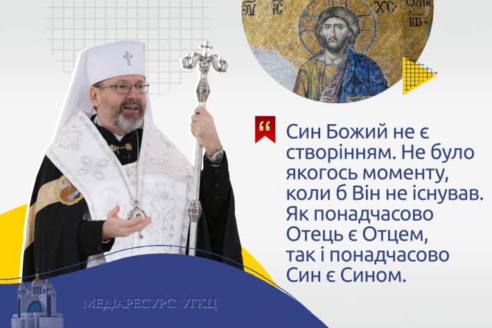 His Beatitude Sviatoslav explains the contents of the Creed step by step in video catechesis