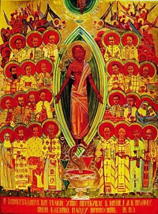 Місія Постуляційний центр беатифікації УГКЦ проведе навчально-практичний семінар «Збір свідчень – основа прослави святих»