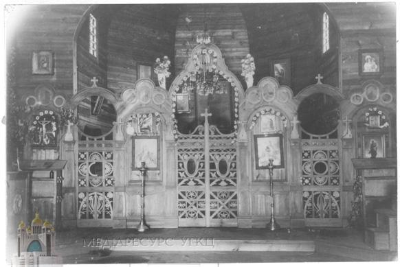 Іконостас храму у 1935 році