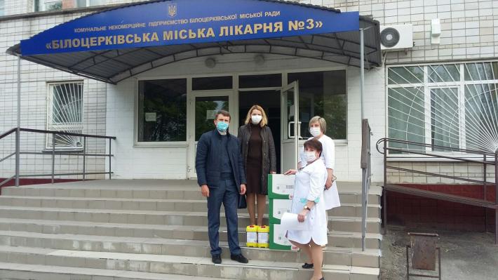 У Білій Церкві греко-католики провели благодійну акцію підтримки для міської лікарні №3