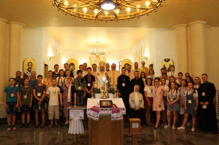 Відбувся І З'їзд молоді Харківського екзархату