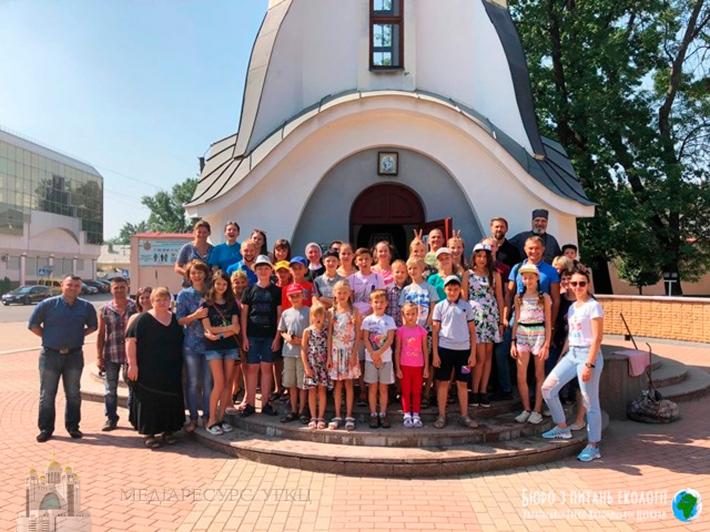 На Полтавщині стартував духовно-екологічний парафіяльний табір «Дороговказ»