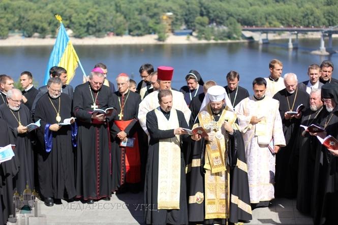 Молебень УГКЦ на Володимирській гірці