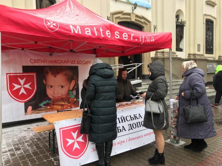 Мальтійці Івано-Франківська запрошують долучитися до здійснення дитячих мрій