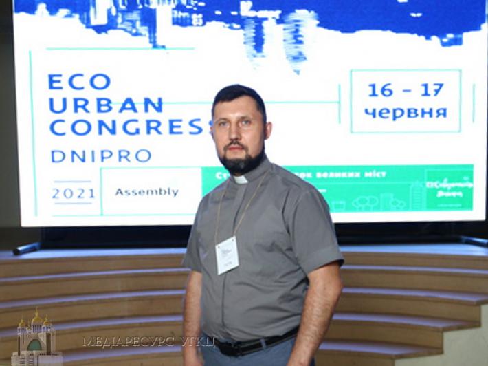 На Всеукраїнському екологічному форумі «Eco Urban Congress» говорили про духовне коріння екологічної кризи