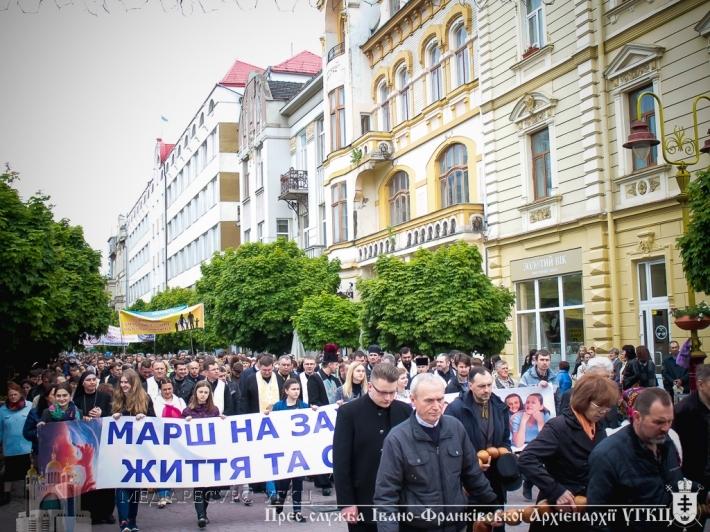В Івано-Франківську центральною частиною міста пройшов марш «За життя та сімейні цінності»