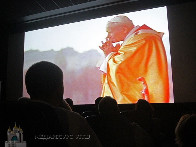 У неділю на «5 каналі» дивіться фільм про роль папи Івана Павла ІІ у поваленні комунізму