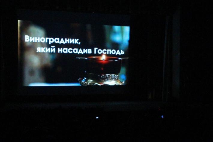 У Дрогобичі відбулася прем