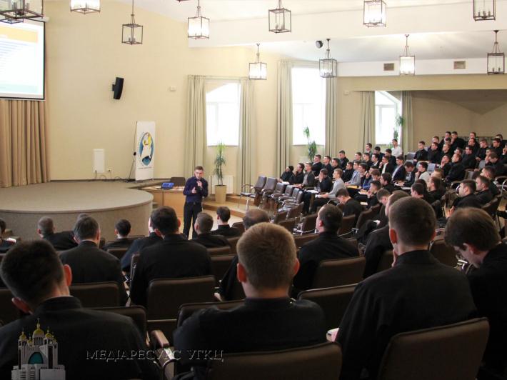 Понад 150 семінаристів і членів монаших чинів і згромаджень УГКЦ вчилися протидіяти корупції