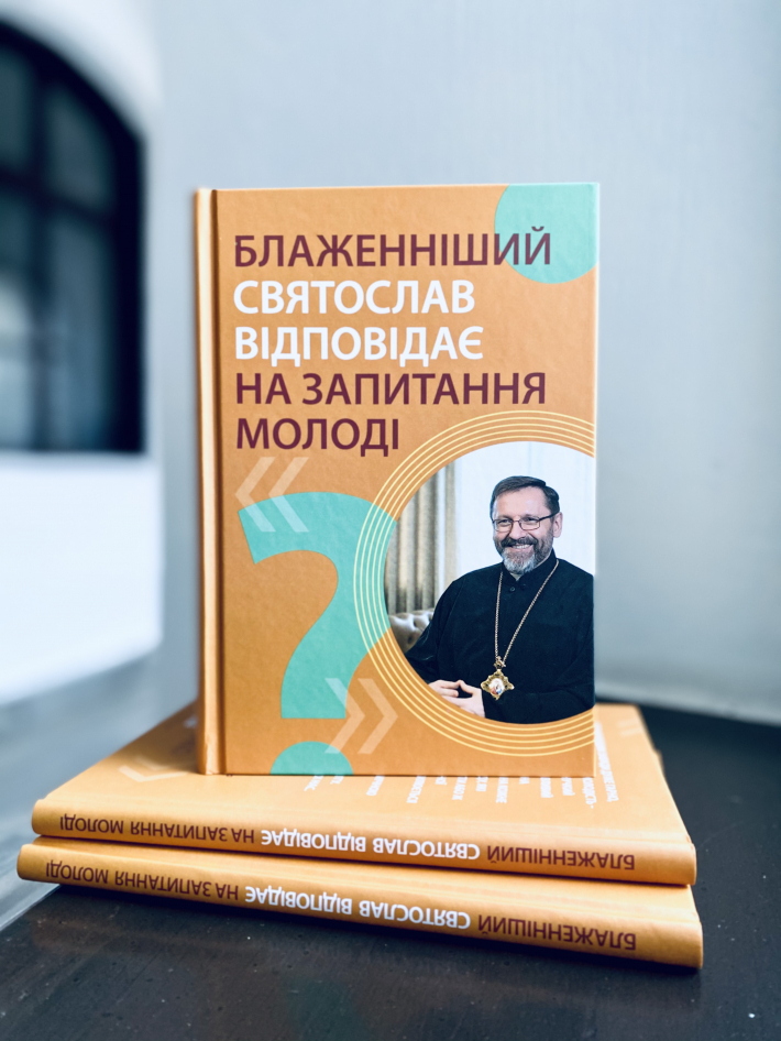 A new book His Beatitude Sviatoslav is responding to young people's questions brought out in Svichado